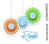 innovative abstract  banner ... | Shutterstock .eps vector #1258098922