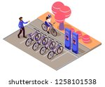 isometric composition with... | Shutterstock .eps vector #1258101538