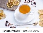 orange herbal flavored...   Shutterstock . vector #1258117042