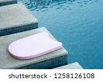 pink foam board for the... | Shutterstock . vector #1258126108