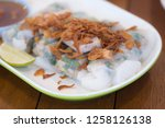 vietnamese food  bauh cuon... | Shutterstock . vector #1258126138