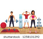 fitness people at gym   Shutterstock .eps vector #1258131292
