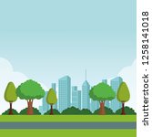 cityscape from park | Shutterstock .eps vector #1258141018