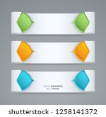 3d ribbon banners with floral... | Shutterstock .eps vector #1258141372