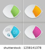 3d business tags with floral... | Shutterstock .eps vector #1258141378