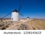 classic wind mills and ancient... | Shutterstock . vector #1258143625