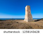 ancient thieves tower  from... | Shutterstock . vector #1258143628