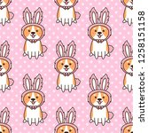 Stock vector seamless pattern with cute dog breed welsh corgi in a hat bunny ears on a pink background with 1258151158