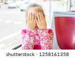 portrait of four years old girl ... | Shutterstock . vector #1258161358