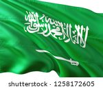 flag of saudi arabia waving in... | Shutterstock . vector #1258172605