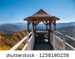 small wooden gazebo high in the ... | Shutterstock . vector #1258180258