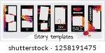 trendy editable template for... | Shutterstock .eps vector #1258191475