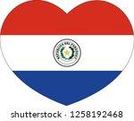 paraguay flag in a heart vector ... | Shutterstock .eps vector #1258192468