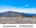 panoramic view of psiloritis... | Shutterstock . vector #1258205182