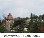 stony tower and housing estate... | Shutterstock . vector #1258209832