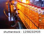 sunflower oil. factory line of... | Shutterstock . vector #1258232935