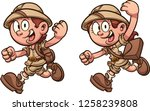 cartoon kids running with... | Shutterstock .eps vector #1258239808