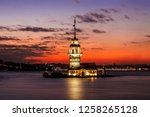 maiden tower  kiz kulesi  in... | Shutterstock . vector #1258265128