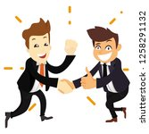 excited man person handshaking... | Shutterstock .eps vector #1258291132