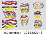 flag of british columbia | Shutterstock .eps vector #1258302145