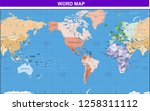 world map colors   continents   ... | Shutterstock .eps vector #1258311112