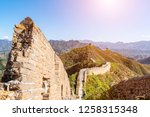 great wall of china at the... | Shutterstock . vector #1258315348