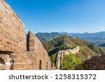 beijing great wall in china ... | Shutterstock . vector #1258315372