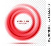vortex gradient round banner.... | Shutterstock .eps vector #1258323148