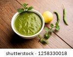 healthy green mint chutney made ...   Shutterstock . vector #1258330018