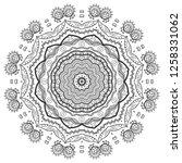 mandala isolated design element ... | Shutterstock .eps vector #1258331062