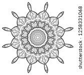 mandala isolated design element ... | Shutterstock .eps vector #1258331068