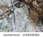 cave wall stone background... | Shutterstock . vector #1258338382