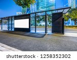blank billboard at bus stop in... | Shutterstock . vector #1258352302
