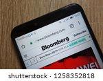 konskie  poland   december 09 ...   Shutterstock . vector #1258352818