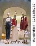 rome  italy   circa november ... | Shutterstock . vector #1258356292