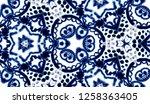 hand painted watercolor tie dye ... | Shutterstock . vector #1258363405