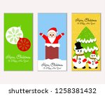 vector illustration of merry... | Shutterstock .eps vector #1258381432