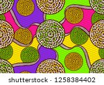 textile fashion  african print... | Shutterstock .eps vector #1258384402