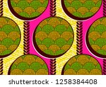 textile fashion  african print... | Shutterstock .eps vector #1258384408