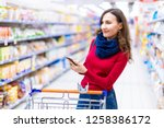 young smiling woman shopping in ... | Shutterstock . vector #1258386172