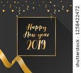 happy new years design. vector... | Shutterstock .eps vector #1258422472