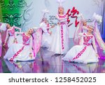 andong   south korea   oct 01   ... | Shutterstock . vector #1258452025