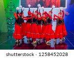 andong   south korea   oct 01   ... | Shutterstock . vector #1258452028