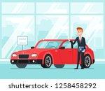 car salesman in dealer showroom.... | Shutterstock . vector #1258458292