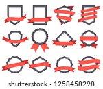 flat ribbon banner badge.... | Shutterstock . vector #1258458298