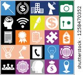 set of 25 business high quality ... | Shutterstock .eps vector #1258470352