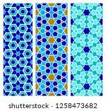 uzbek patterns. set of arabic... | Shutterstock .eps vector #1258473682