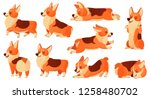 cartoon dog character. sleeping ... | Shutterstock .eps vector #1258480702