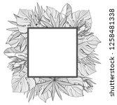 square frame  banner template... | Shutterstock . vector #1258481338