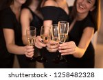 cheers  group of people... | Shutterstock . vector #1258482328